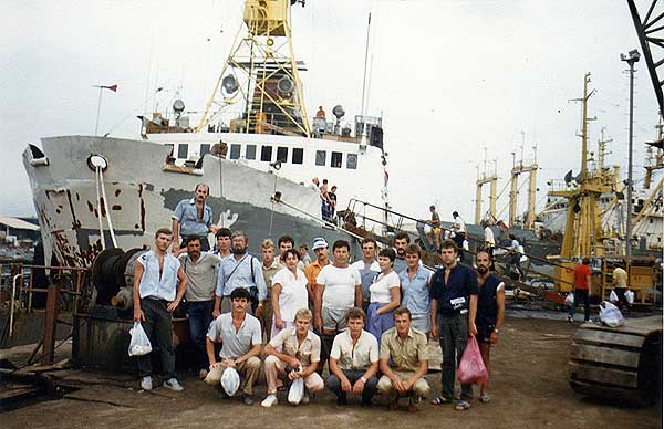 Команда зверобойного судна