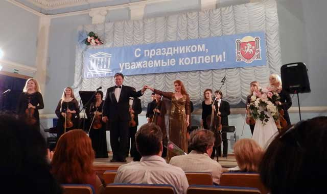 Выступление артистов театров