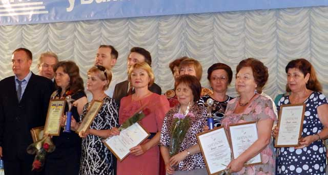 Ирина Грищенко на церемонии награждения